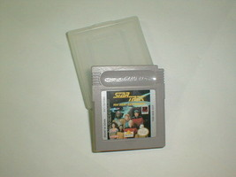 Star Trek The Next Generation Nintendo Game Boy GameBoy 1993 tested Auth... - $15.00