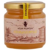 """Sunflower honey """"Honey bear"""" - $17.00+"""