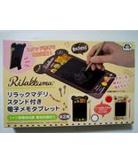 Rilakkuma Deli Electronic Memo Tablet White Japan Praize Goods Cute - $39.27