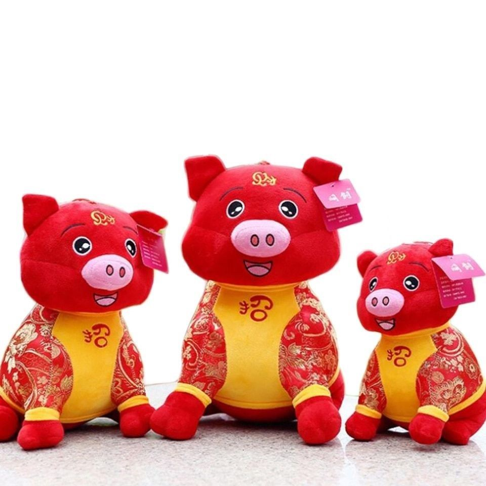 2019 Pig Year Chinese Zodiac Plush Toy Soft Bring Wealth and Good Luck Piggy