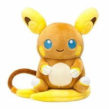 Pokemon Center Original Pokemon Dolls Arora Raichu - $71.40
