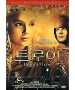 Helen of Troy (1956) Brigitte Bardot DVD MOVIE GIFT NEW SEALED FREE SHIP... - $21.18