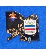 EXTRAORDINARY 2002 SALT LAKE CITY WINTER OLYMPICS PIN JUGOSLAVIJA 1984 S... - $8.75