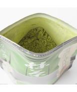 Morihan : JAS Certified Organic - Kyoto Uji Matcha Green Tea Powder 30g ... - $9.56