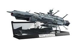 Kikan Taizen 1/2000 U.N.C.F. Aaa-001 Andromeda Space Battleship Yamato F... - $119.83