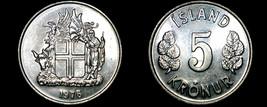 1976 Icelandic 5 Kronur World Coin - Iceland - $3.99