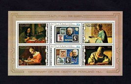 AITUTAKI - 1979 - ROWLAND HILL - STAMP ON STAMP - PENNY BLACK - MNH S/SH... - $1.99