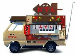 Aoshima Bunka Kyozai 1/24 mobile sales series No.9 Shizuoka Oden Plastic... - $88.49