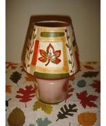 Yankee Candle Fall Foliage Small Shade Topper - $15.49