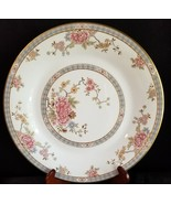 """Royal Doulton Canton Chinoiserie Dinner Plate 10 5/8"""" Unused (multiple a... - $32.71"""