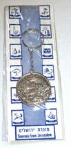 Vintage 1960's Key Chain Holder Israel Souvenir Jerusalem Haogen Original Pack image 4