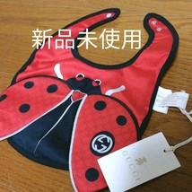 UNUSED GUCCI Octopus Starstuds Bib apron Bib styling baby GIFT vinyl Lad... - $178.20