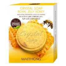 Maithong Crystal Soap Royal Jelly Honey 70g  - $8.99