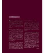 Django Reinhardt SHINKO MUSIC MOOK GUITAR TAB Jazz Japan Music Score Book - $160.10