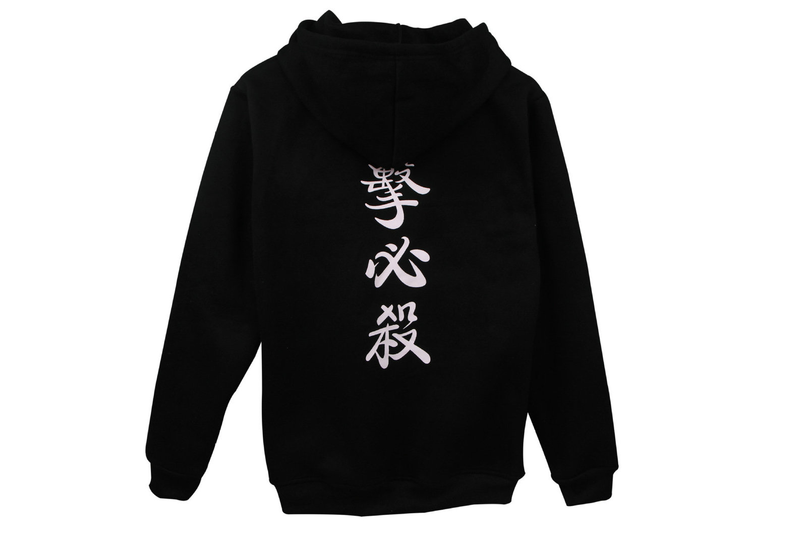 One Punch Man Sakitama Cosplay Costume Long Sleeve Hoodie Coat