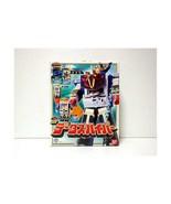 Tensou Sentai Goseiger DX Datas Hyper Hyper Chogokin Die-cast Toy BANDAI Unused - $219.99