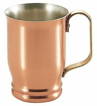 *Suke Wada Works copper coffee mug 12oz 3492-0120 - $51.20