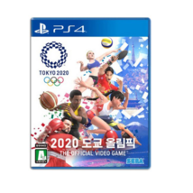 PS4 2020 Tokyo Olympics The Official Video Game Korean subtitles - $48.57