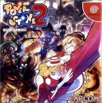 POWER STONE 2 Dreamcast Sega Video Game Japan Japanese  - $48.53