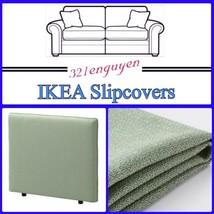 IKEA VALLENTUNA Hillared Green Cushion Slipcover Cover 503.295.23 - $28.88