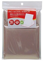 Professional model folding mirror Champagne pink (LL) HP-94 - $42.70
