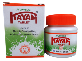 Kayam 30 Tablets Jar with Box Churna Constipation Acidity Gas Headache - $9.00