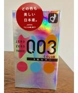 OKAMOTO 003 0.03mm 3-Colors Latex Assortment Condoms 12pcs (US Seller) - $17.57
