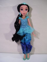 "NWOB DISNEY SHIMMERING DREAMS COLLECTION PRINCESS JASMINE 10"" DOLL 2016 ... - $12.69"