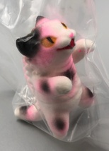 Max Toy Flocked Cherry Blossom Negora Mint in Bag image 1