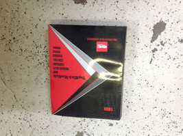 1993 GMC Topkick Chevy Kodiak Diesel Shop Service Repair Manual FACTORY OEM - $69.25