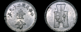 1940 Yr29 Chinese 1 Fen World Coin - China - $4.99