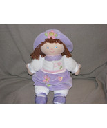 BABY GUND KAYE DOLL 58582 PURPLE LAVENDER FLOWER DRESS HAT BROWN HAIR BL... - $39.59