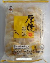 Want Want Big Shelly Senbei Natural Flavored Cr... - $8.38
