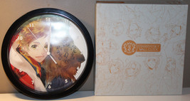 "Starry Sky Naoshi Haruki Japanese Anime Wall Clock 9.75"" - $20.07"