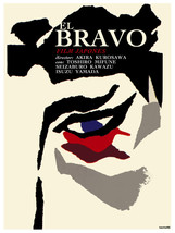 El Bravo Japanese vintage movie POSTER.Graphic Design.Wall Art Decoratio... - $9.90+