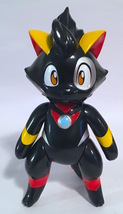 MaxToy Black Ultra-Nyan Cat image 1