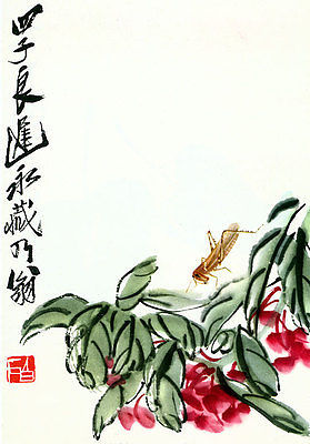 Primary image for Grasshopper & Flowers 15x22 Chinese Print Chi Pai Shih asian art