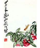 Grasshopper & Flowers 15x22 Chinese Print Chi Pai Shih asian art - $39.59