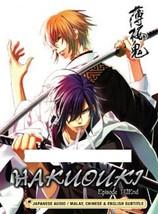 Hakuouki  (Ep 1- 12 End) DVD English Subtitle