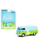 Volkswagen Panel Van Happy Easter 2021 Hobby Exclusive 1/64 Diecast Mode... - $32.51