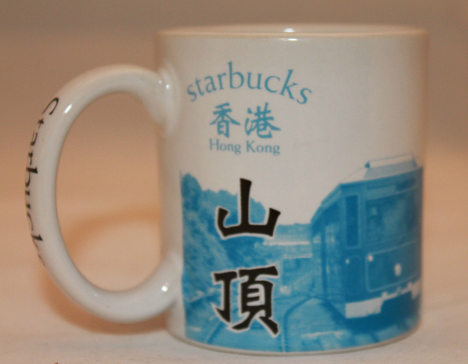 Primary image for Starbucks Coffee 2009 City Mug Collector Series Hong Kong The Peak Mini Mug Cup
