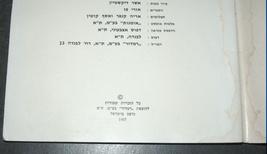 1967 6 Days War Atlas Paperback Weapon Illustrated Photo Hebrew Israel Vintage image 3