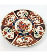 UCGC Made in Japan Imari Style Small Bread Plate Dish Red Flowers - $9.49