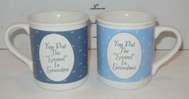 "His Hers Coffee Mug Cup Lot ""you Put the Grand in Grandma Grandpa"" Ceramic - $14.03"