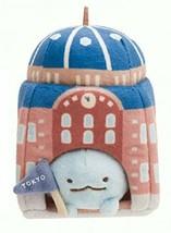 Sumikko Gurashi x Tokyo Station Marunouchi Tenri Plush Doll Tokage Limit... - $53.28