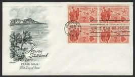 #C55 7c Hawaii Statehood-Blk 4, Artmaster-Addressed FDC **ANY 4=FREE SHI... - $2.00