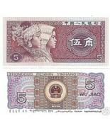 CHINA GEM UNC 5 JAIO SUPER NICE NOTEFR/SHIPPING - £1.39 GBP