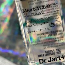 NWOB Dr. Jart + Lot Cicapair CCT V7 Ceramidin Dermaclean BB Beauty Balm Travels image 4