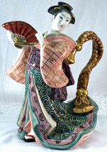 Fitz & Floyd Imperial Geisha Hand Painted Porcelain Pitcher 1996 1QT - $62.50