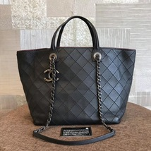 BRAND NEW AUTH CHANEL QUILTED LARGE SHOPPING TOTE BAG SHW  image 1